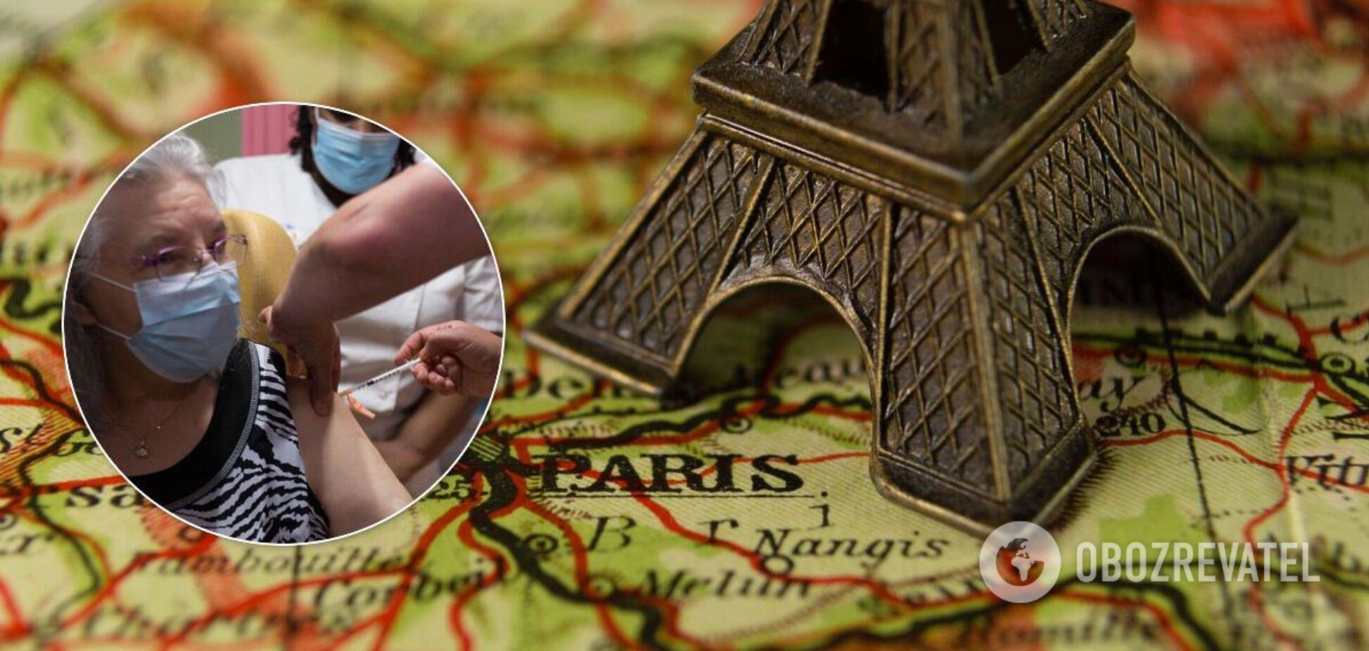 Масова вакцинація у Франції