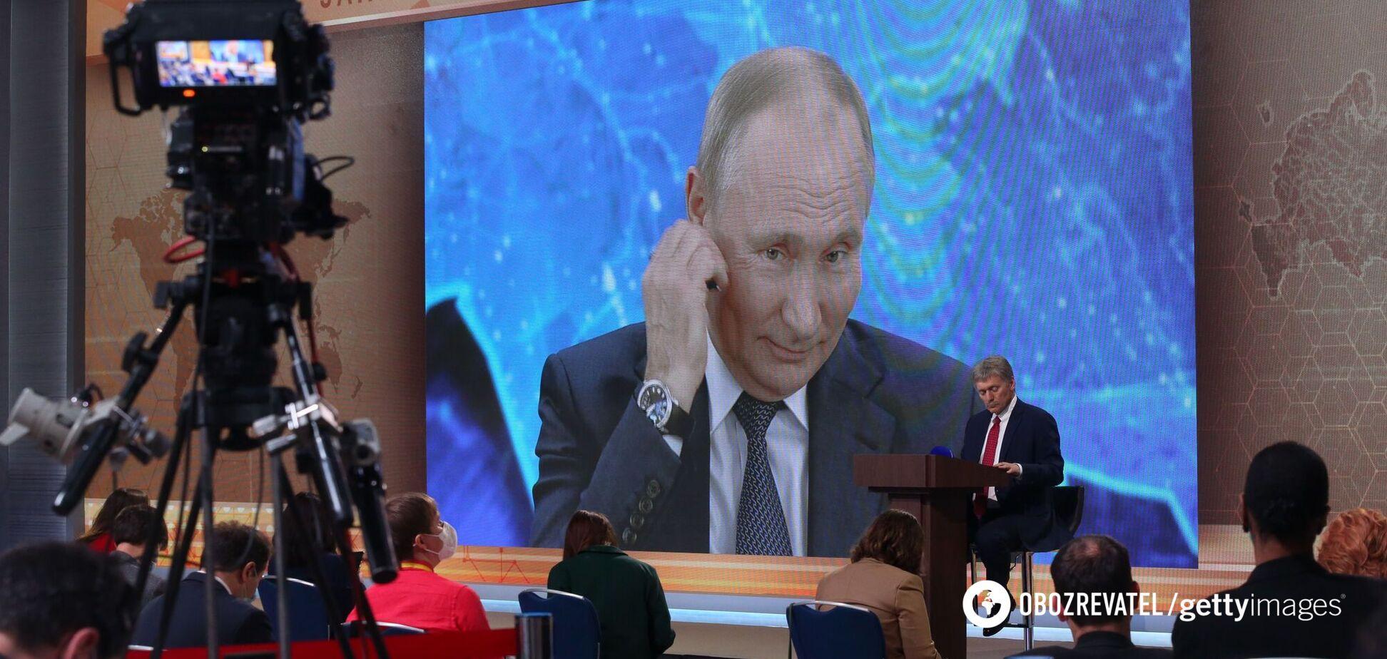 Большая пресс-конференция российского президента Владимира Путина в 2020 году прошла он-лайн