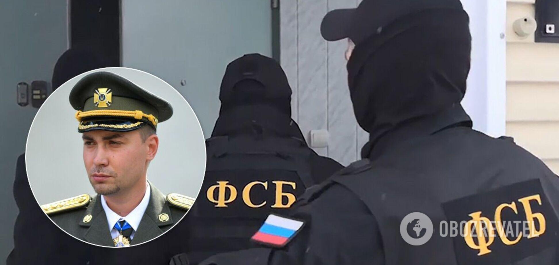 ФСБ могло готовить покушение на Кирилла Буданова