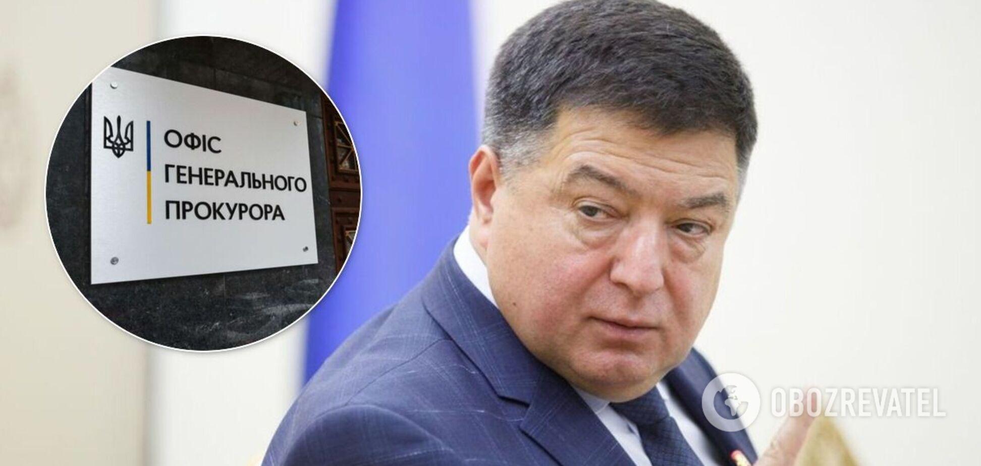 Офіс генпрокурора оголосив підозру главі КСУ і звернувся до Зеленського