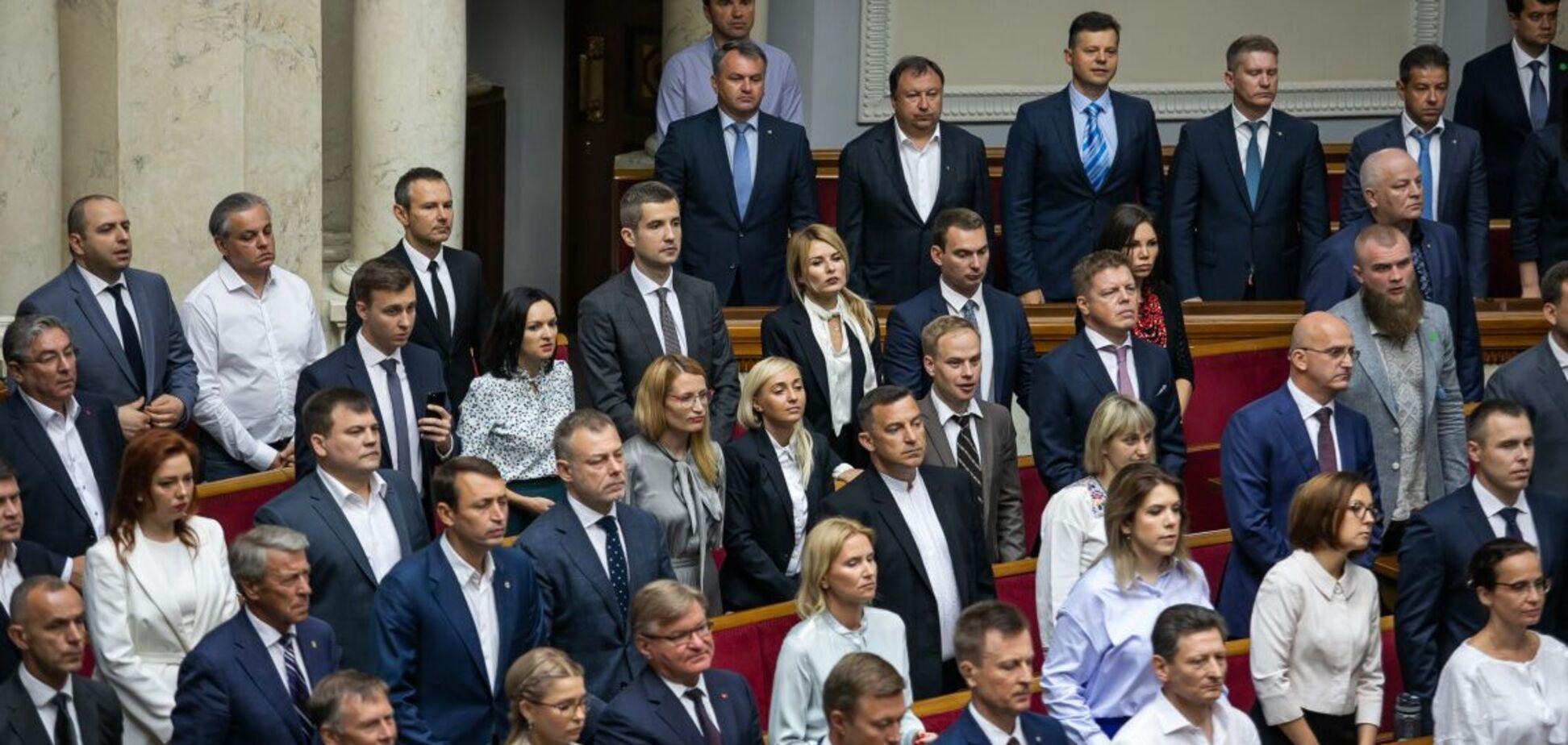В фракции 'Голос' избрали нового председателя