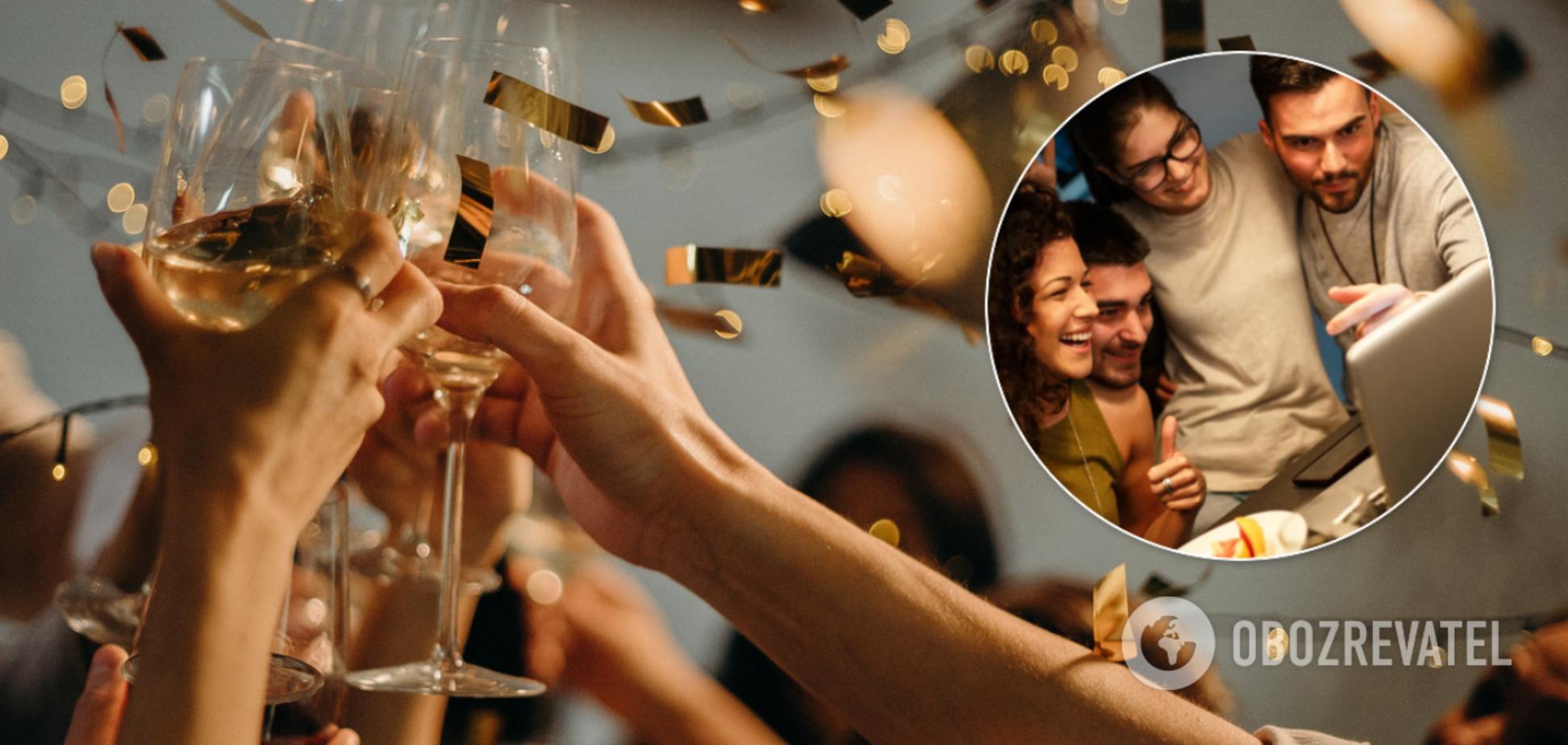 Онлайн-вечеринка: как устроить празднование Нового года дома