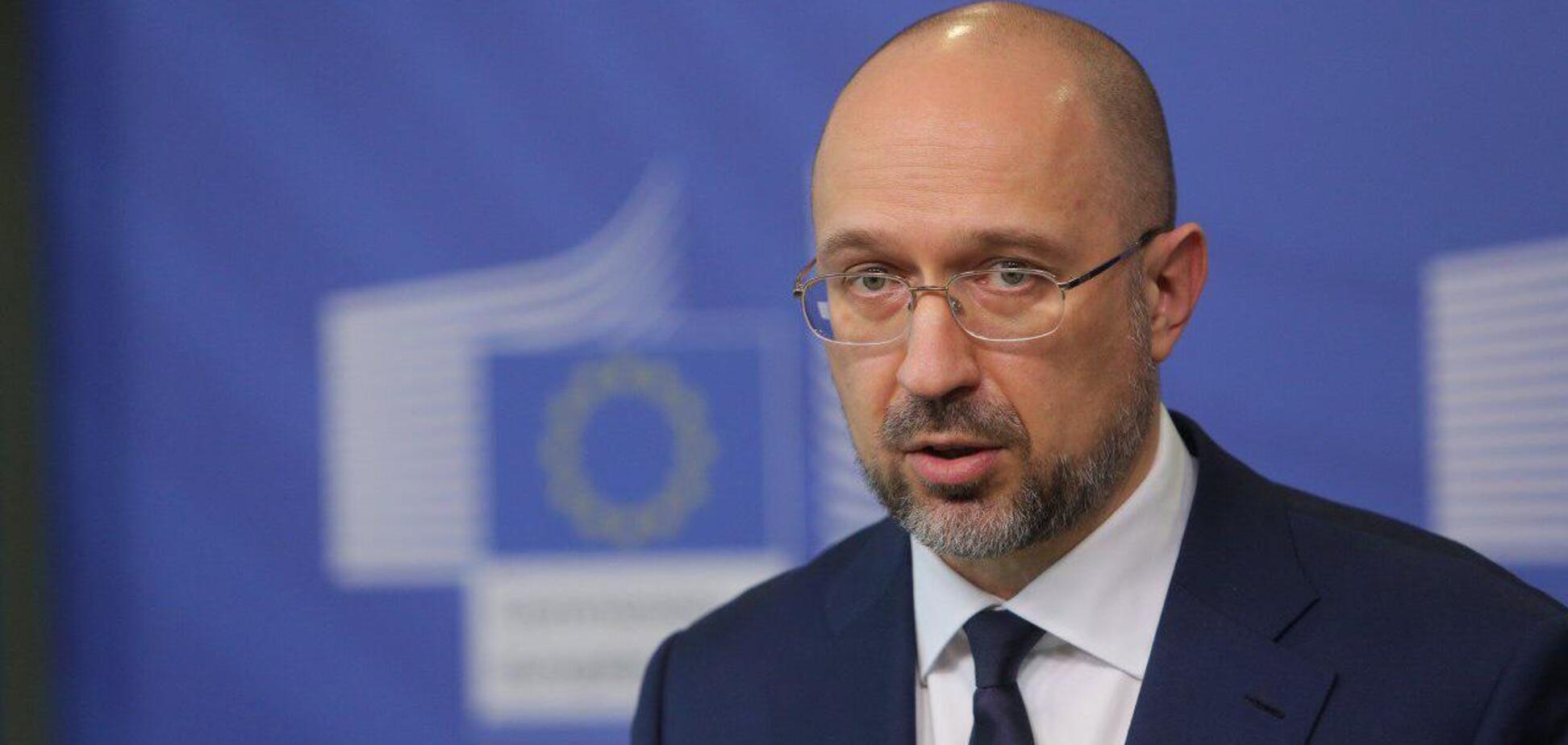 Шмыгаль встретился с Исполнительным вице-президентом Европейской Комиссии