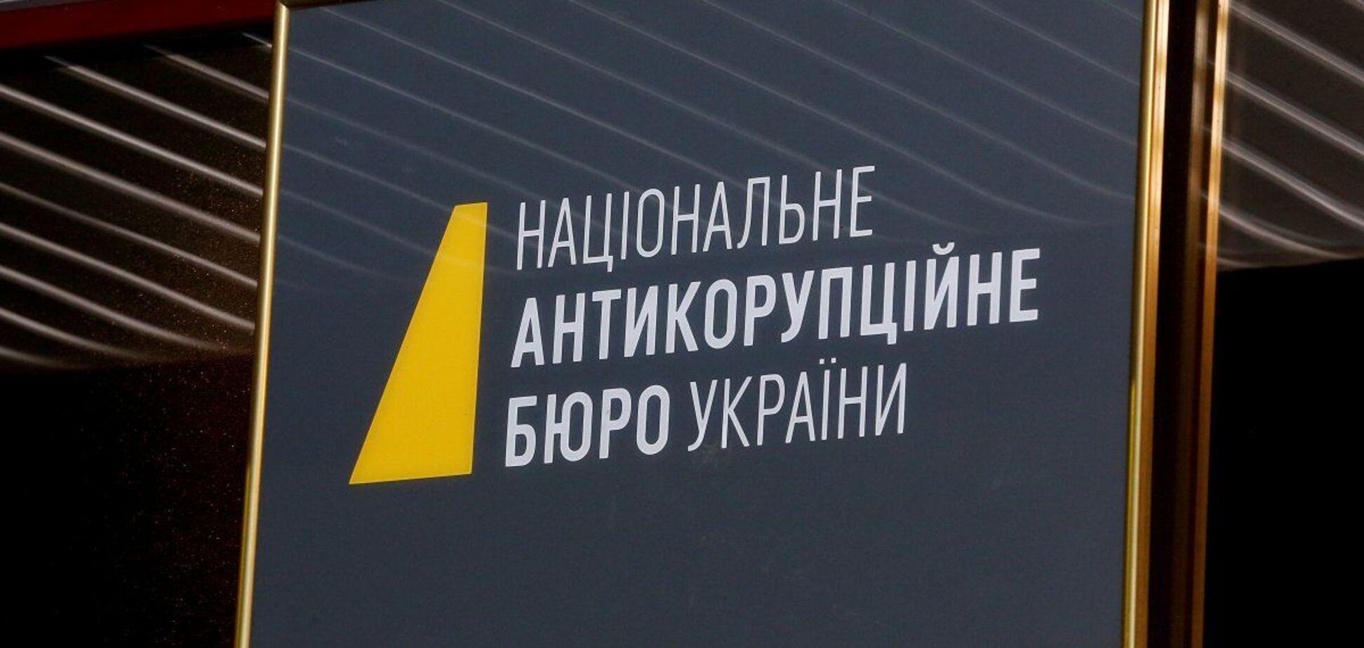 Директор НАБУ Артем Сытник фигурирует в резонансных делах