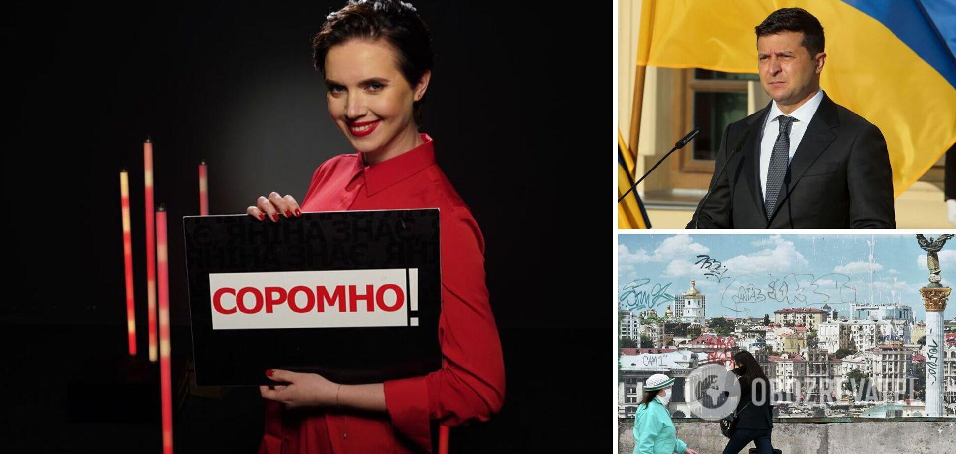 Соколова: Зеленський звик бути улюбленцем, але українці примудряються впливати на нього. Інтерв'ю