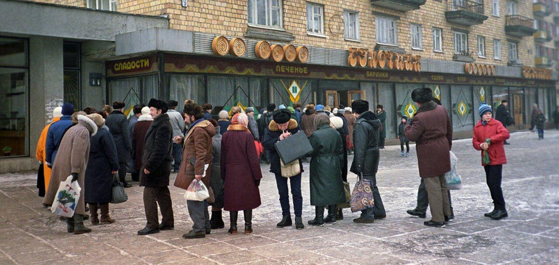 Мирович порівняв зарплати в СРСР і зараз: що можна було купити на $500
