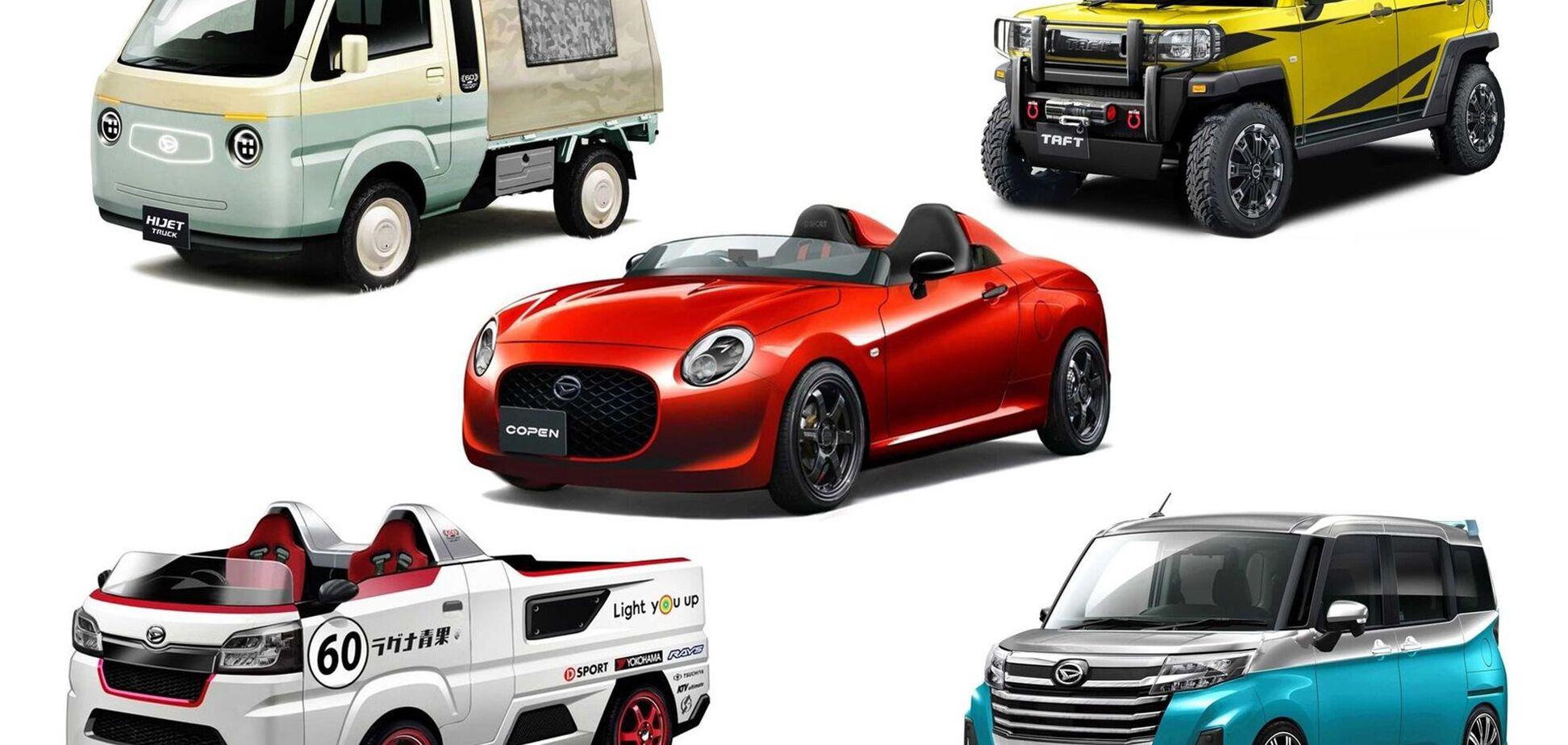 Daihatsu подготовила 5 концептов к виртуальному автошоу в Токио