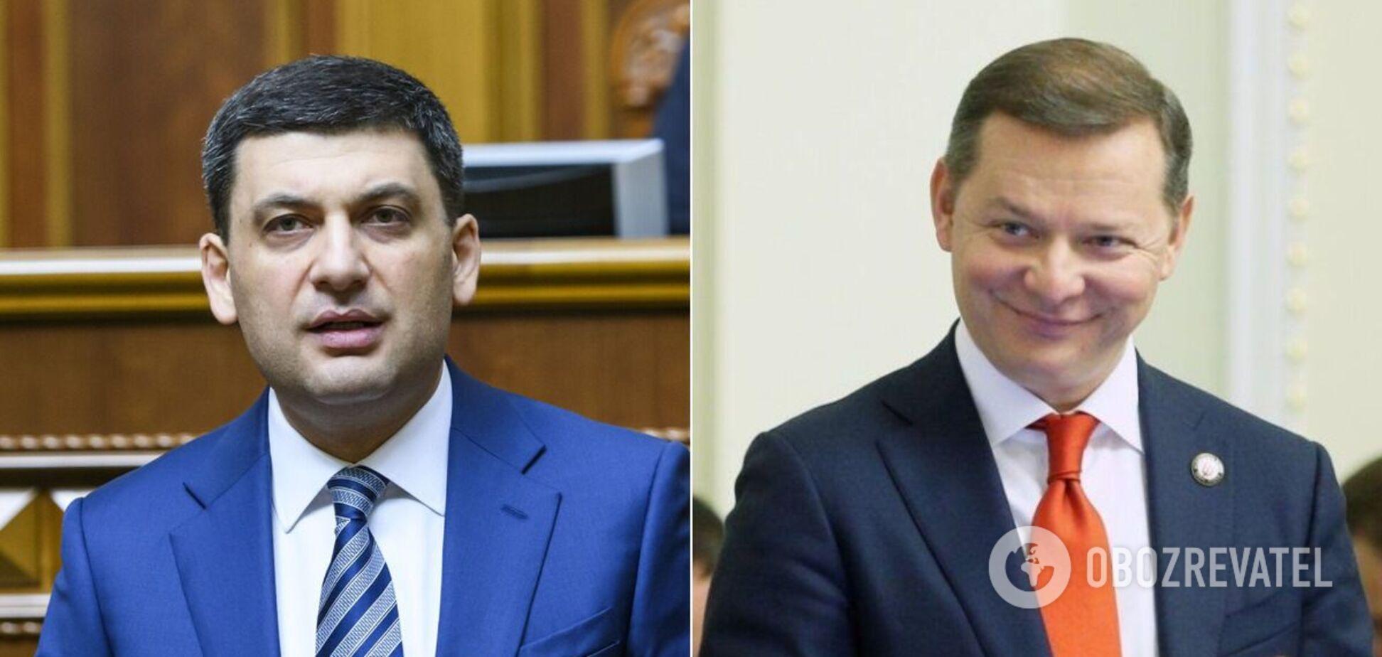 Партії Гройсмана і Ляшка можуть отримати фракції у майбутньому парламенті – опитування
