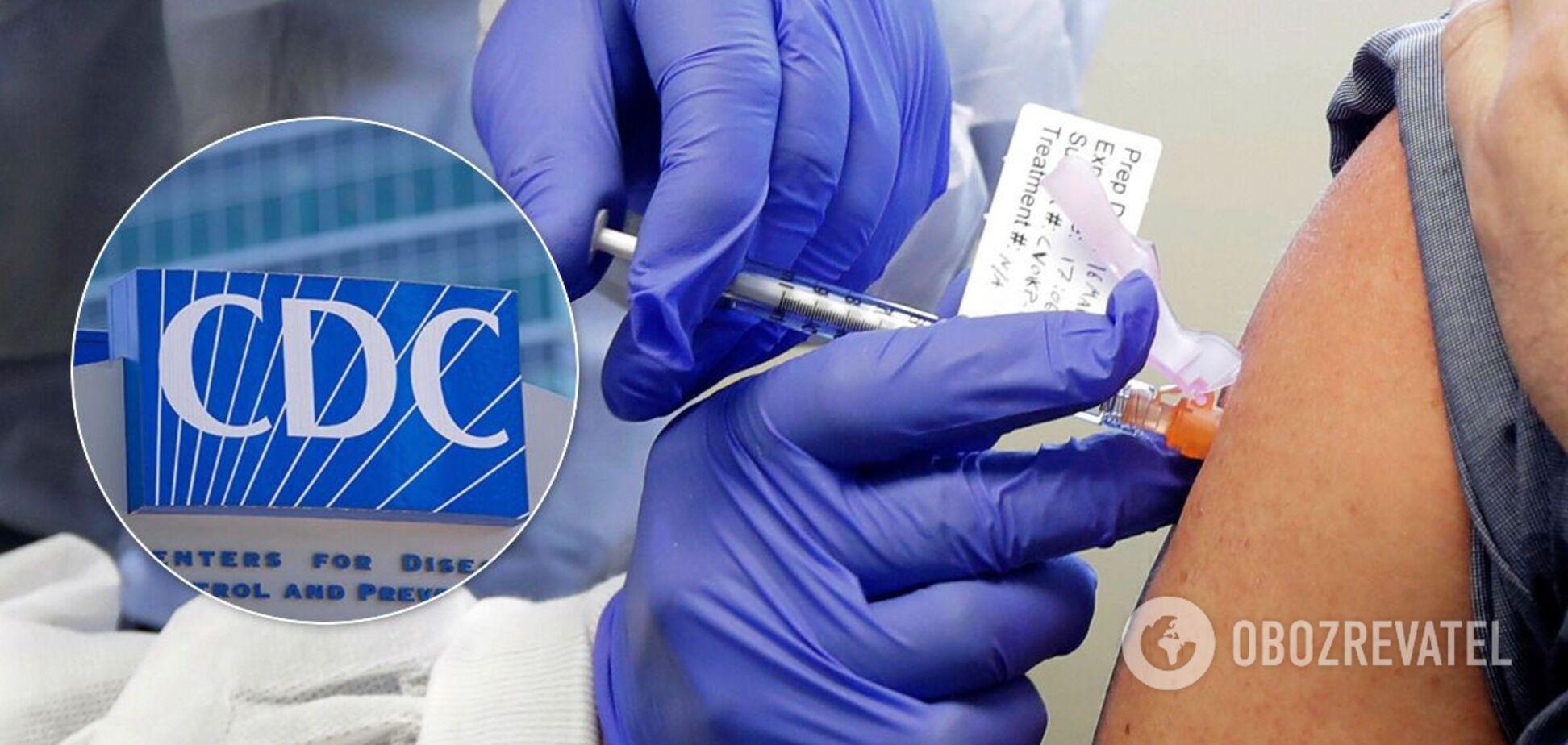 Вакцинация от COVID-19 при наличии сопутствующих заболеваний