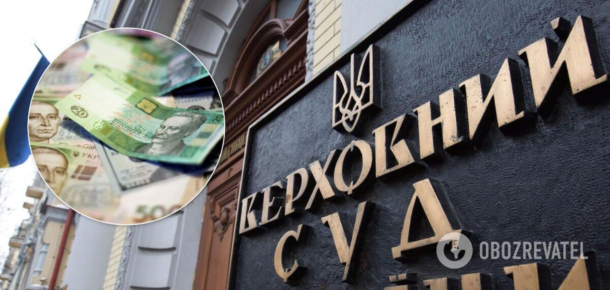 Верховний Суд України витратить 436 млн гривень на ремонт офісу