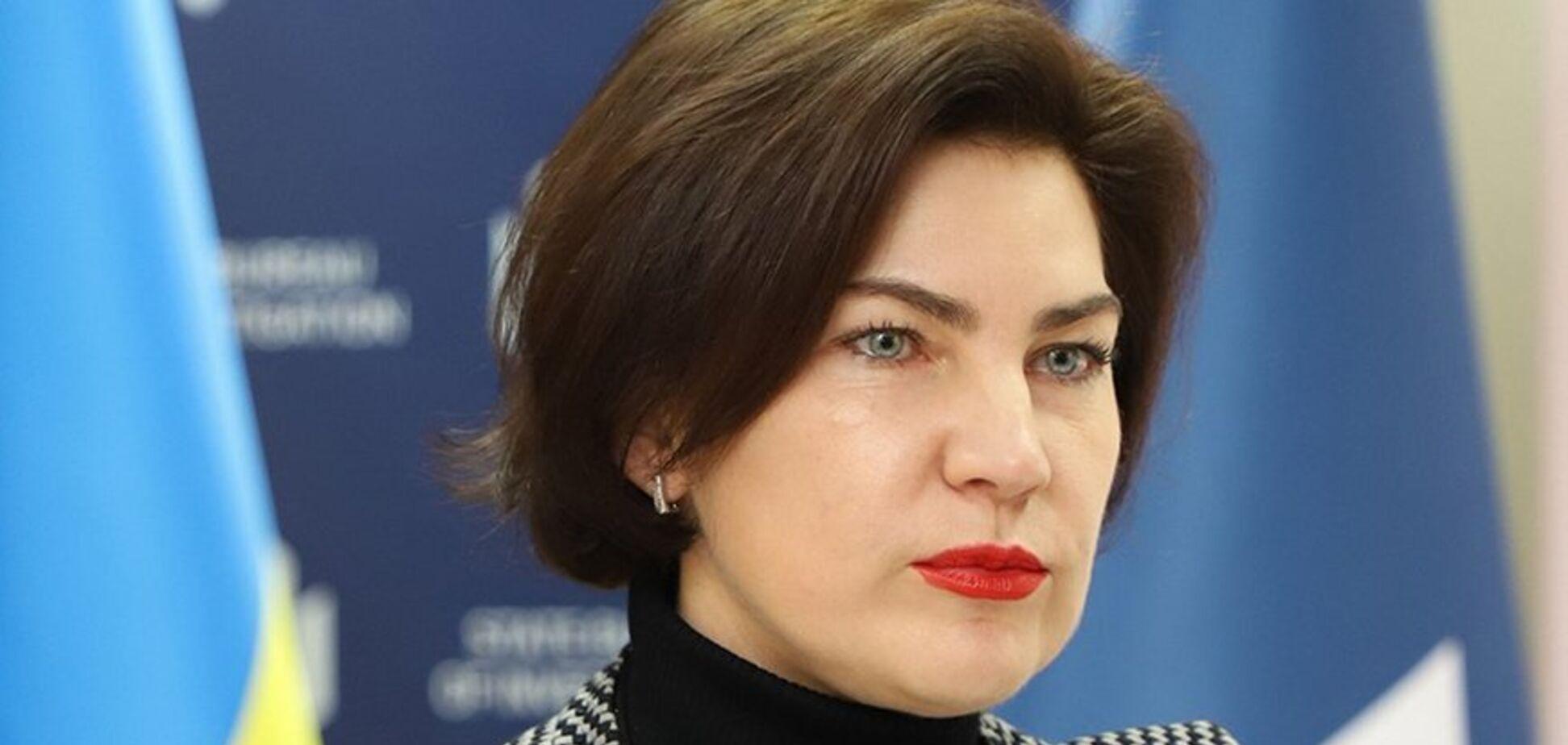 Генпрокурор Украины Ирина Венедиктова