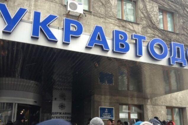 COST Ukraine дал положительную оценку системным изменениям 'Укравтодора' в 2020 году