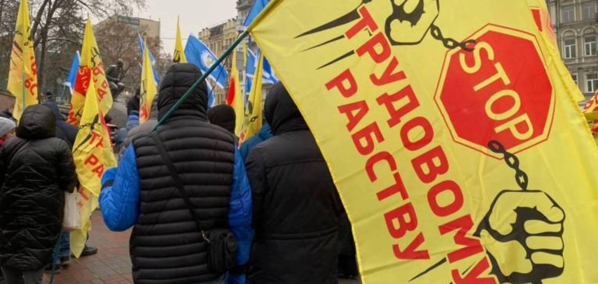 Під Верховною Радою влаштували мітинг
