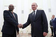 Владимир Путин и Омар аль-Башир