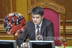 Разумков отчитал нардепов в Раде за фотозону. Видео