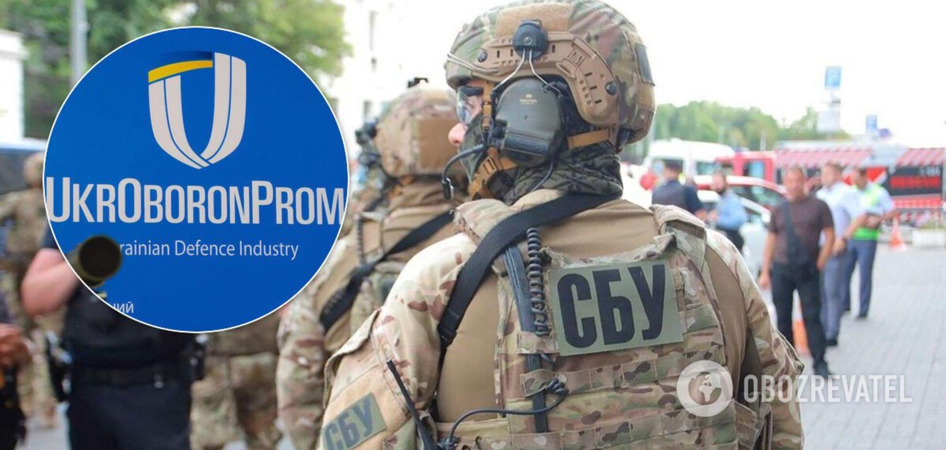 СБУ прийшла в 'Укроборонпром' з обшуками