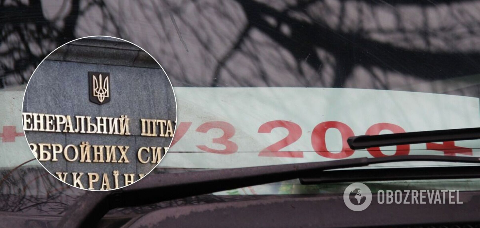 На доставке погибших на Донбассе якобы зарабатывают в Генштабе