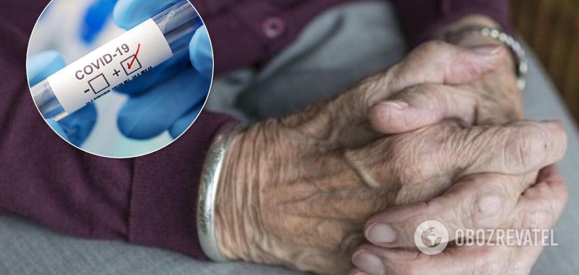 Мешканка Хорватії перемогла коронавірус в 99 років, – ЗМІ