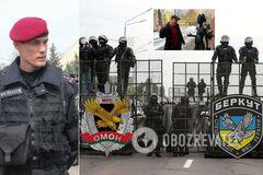 Экс-бойцов украинского 'Беркута' уличили в разгоне протестов в Беларуси. Фото