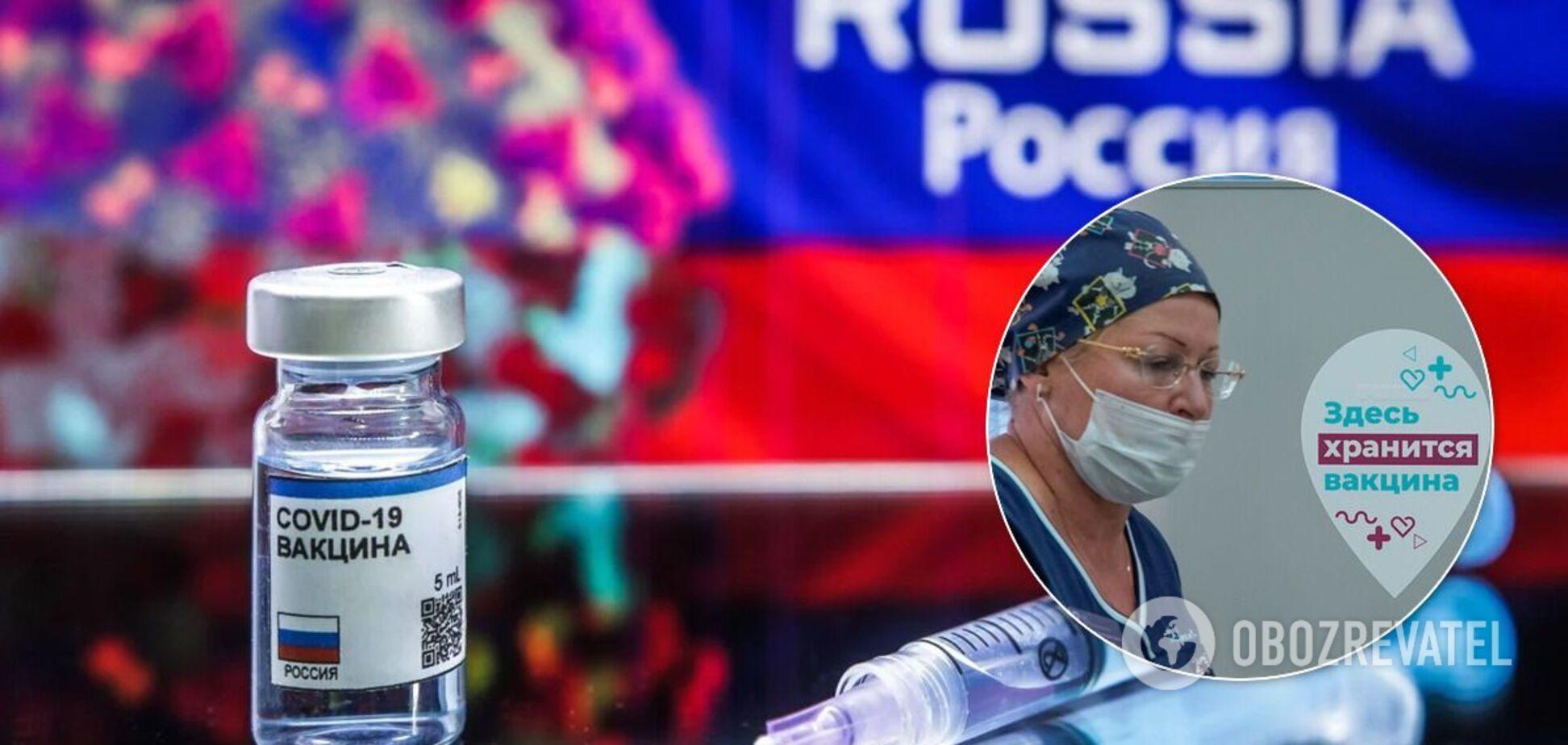 У Москві приготувалися вакцинувати проти COVID-19 лікарів і вчителів за наказом Путіна