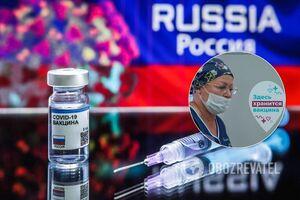 В Москве приготовились вакцинировать против COVID-19 врачей и учителей по приказу Путина