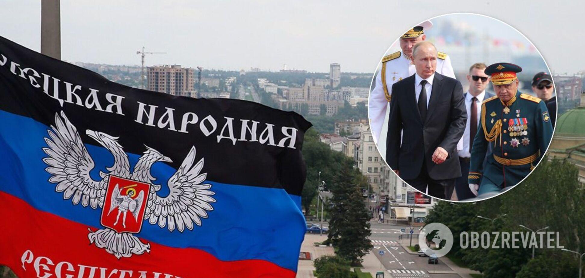 Тука пояснил смысл 'выступления' представителей 'Л/ДНР' в Совбезе ООН