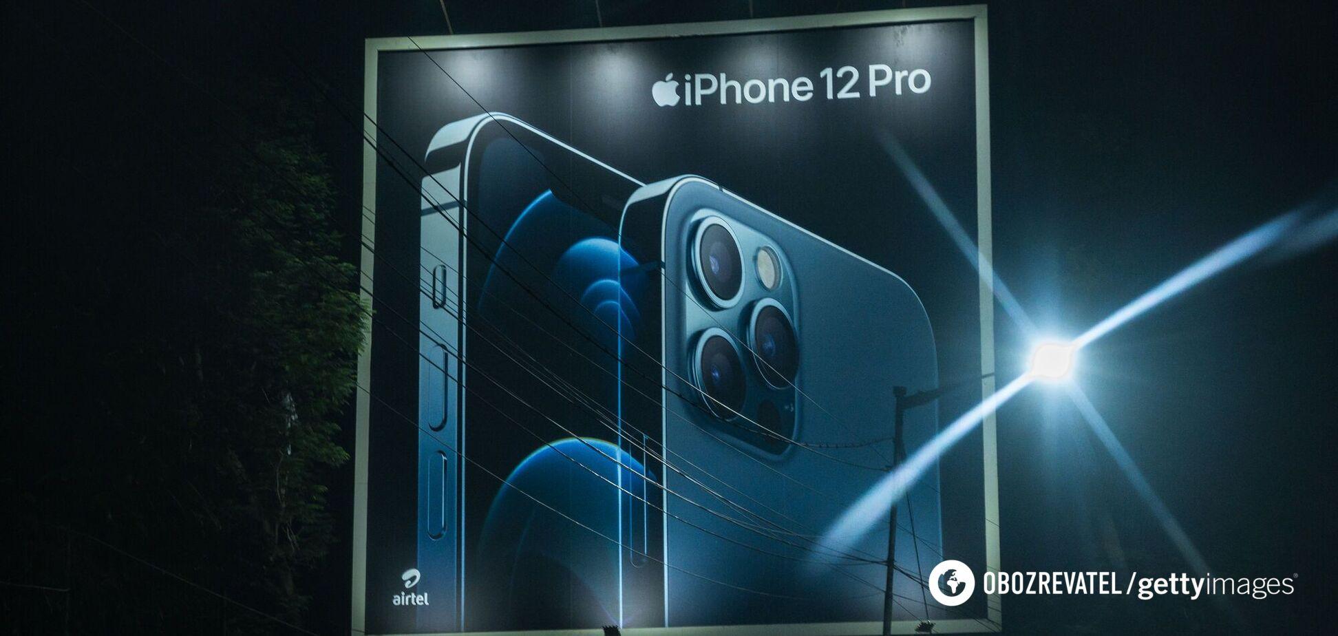 В iPhone знайшли небезпечну вразливість: в Apple відповіли
