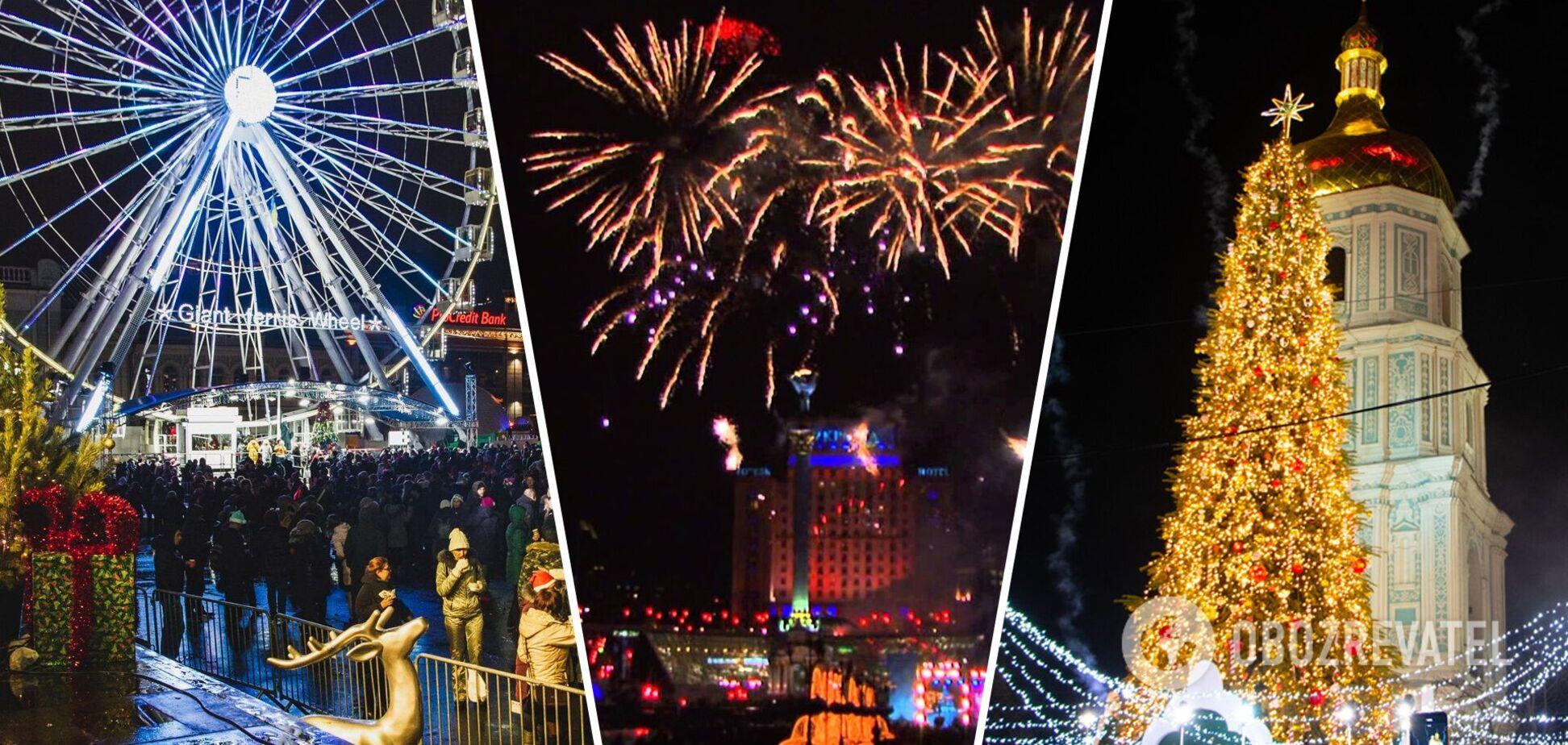Як відсвяткувати Новий рік не виїжджаючи з Києва: кращі пропозиції та актуальні ціни