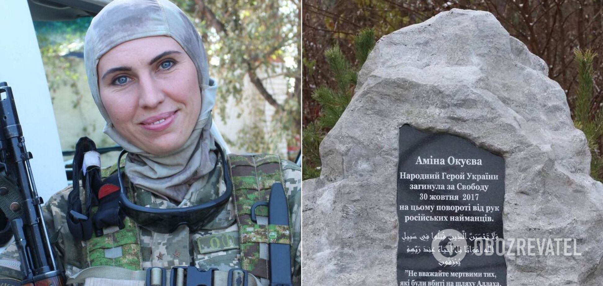 Под Киевом открыли мемориал Амине Окуевой
