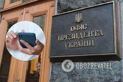 Офіс президента розкритикували за пост в Facebook