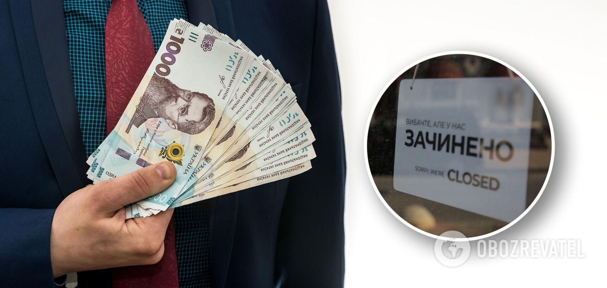 Украинцам начали раздавать по 8 тысяч гривен: помощь получат более 300 тысяч предпринимателей
