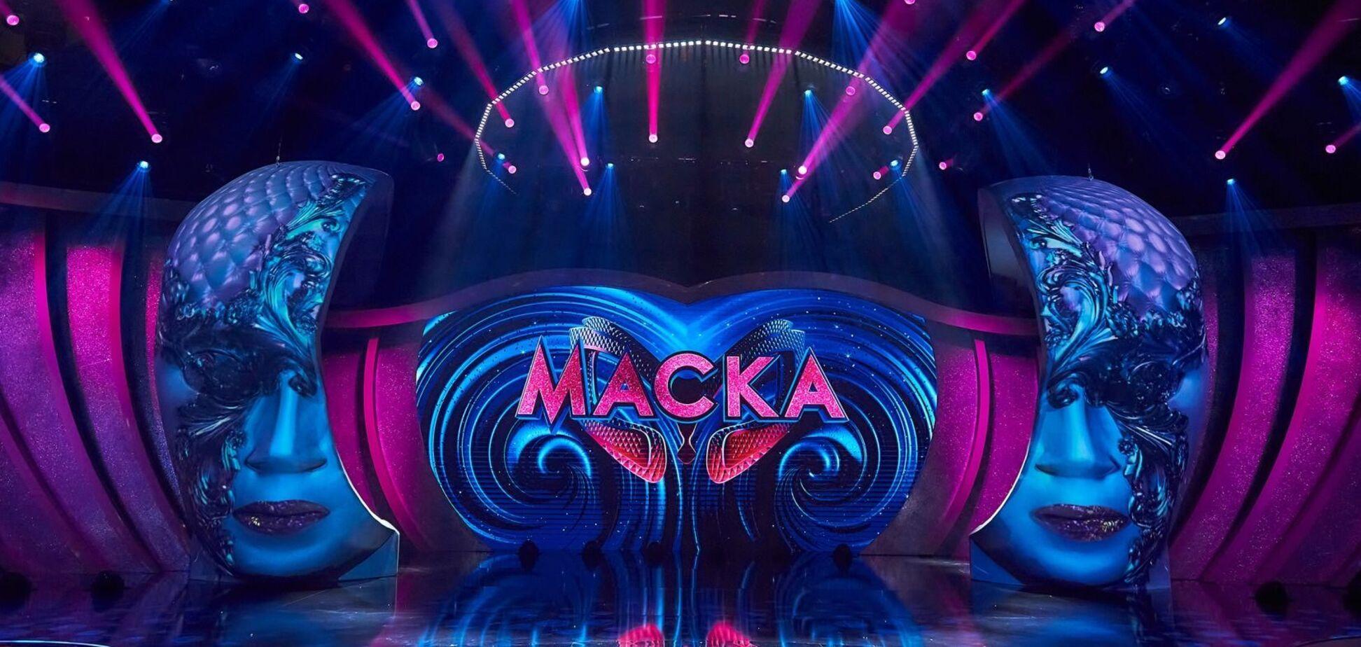 Шоу 'Маска': стала відома дата прем'єри проєкту