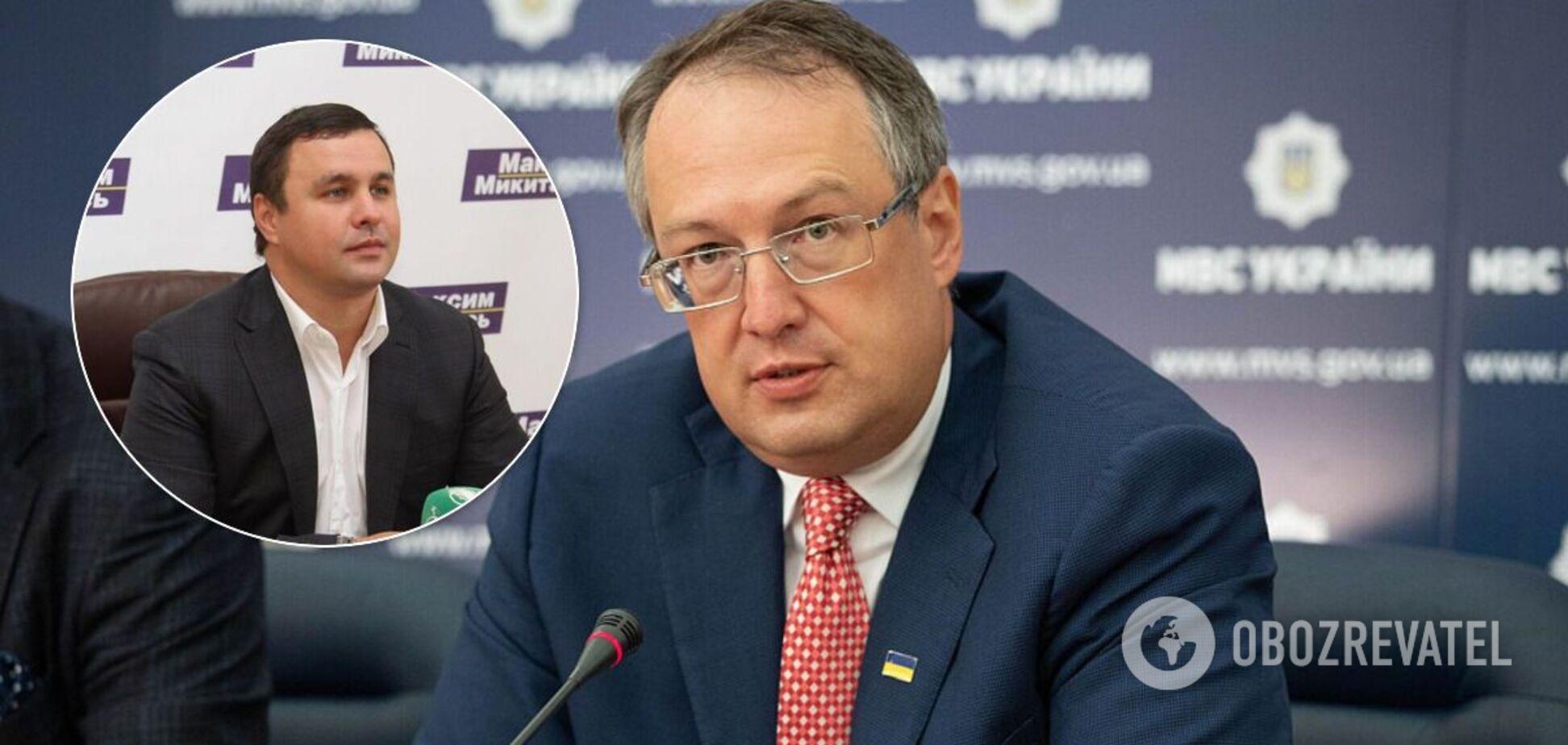 Геращенко подробно объяснил, в чем Нацполиция подозревает Микитася