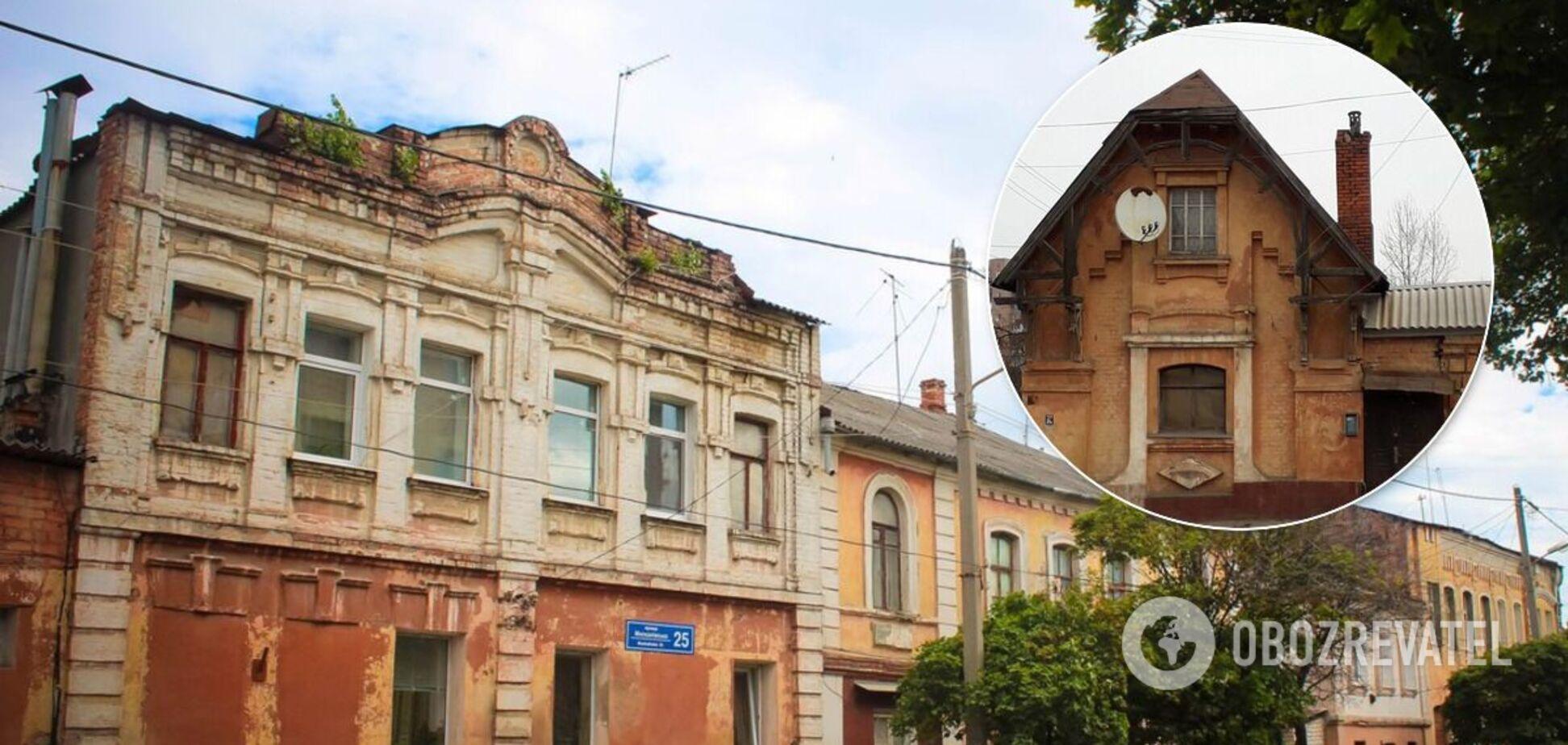 Бывшая водоразборная будка на Москалевке в Харькове
