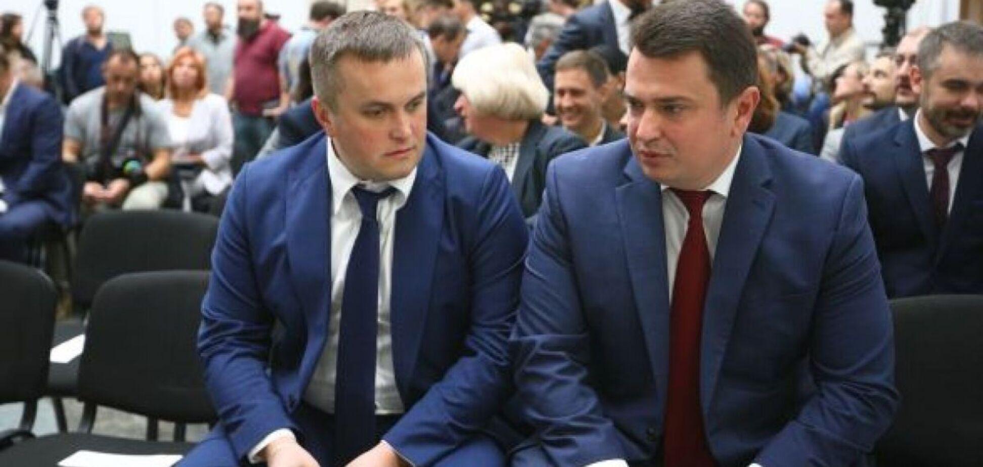 Печерський суд забрав у НАБУ справу про хабар Ситнику і Холодницькому