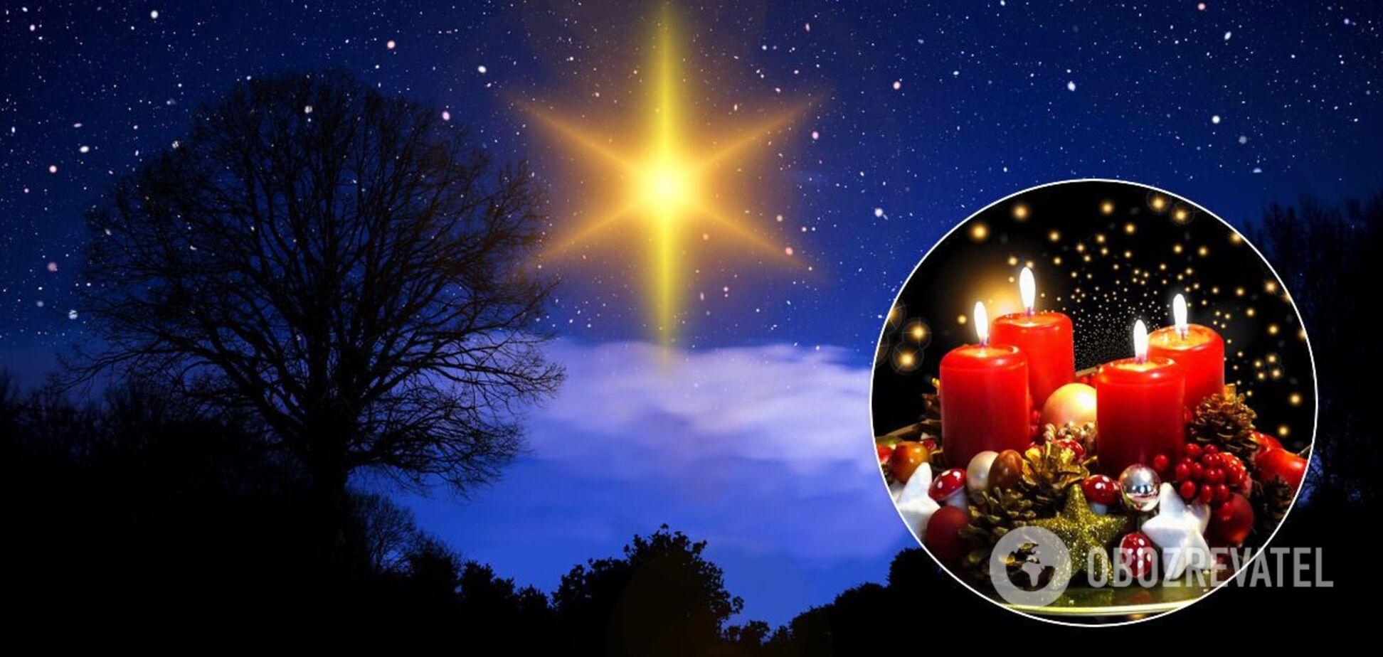 Звичай дарувати подарунки на Різдво з'явився завдяки Євангельській історії про волхвів, які принесли свої дари Ісусу