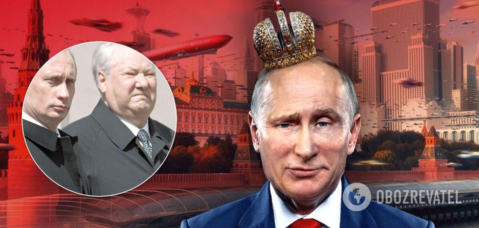 Президенти Росії Володимир Путін і Борис Єльцин