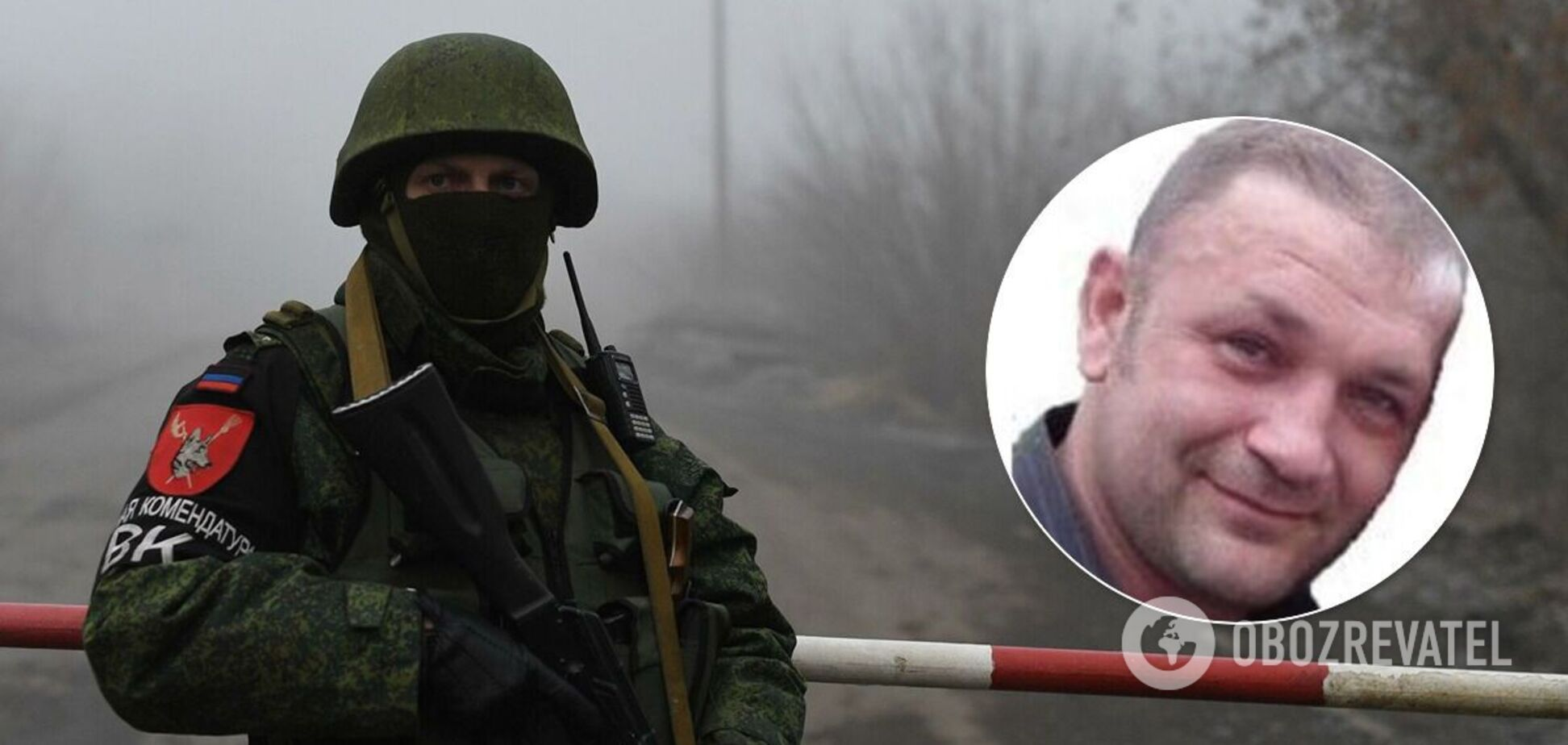 Андрей Потемка воевал против ВСУ