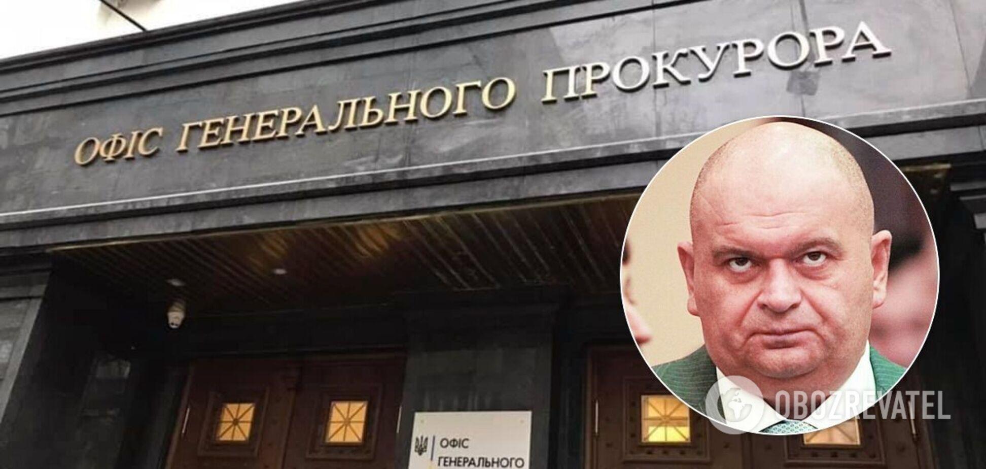 У Венедиктовой ответили на обвинение НАБУ в развале дела Злочевского