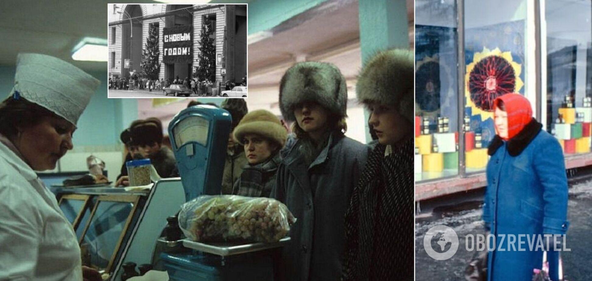 Черги в СРСР