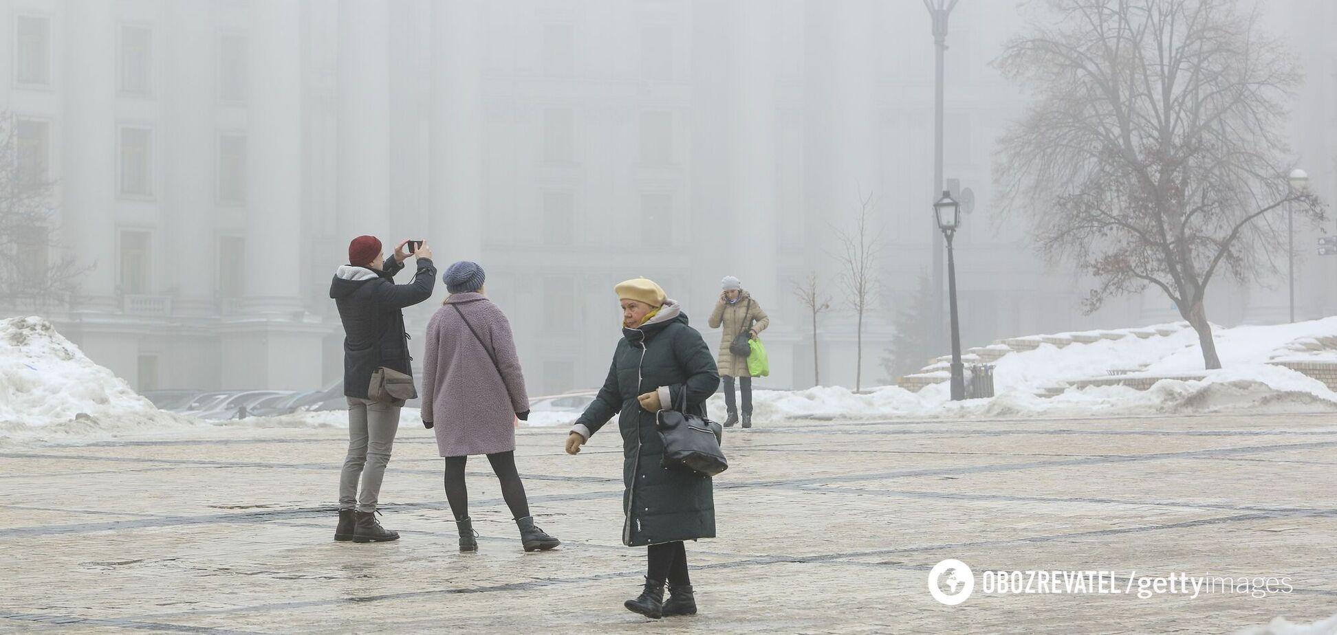 Україну накрило туманом: рятувальники попередили про небезпеку на дорогах