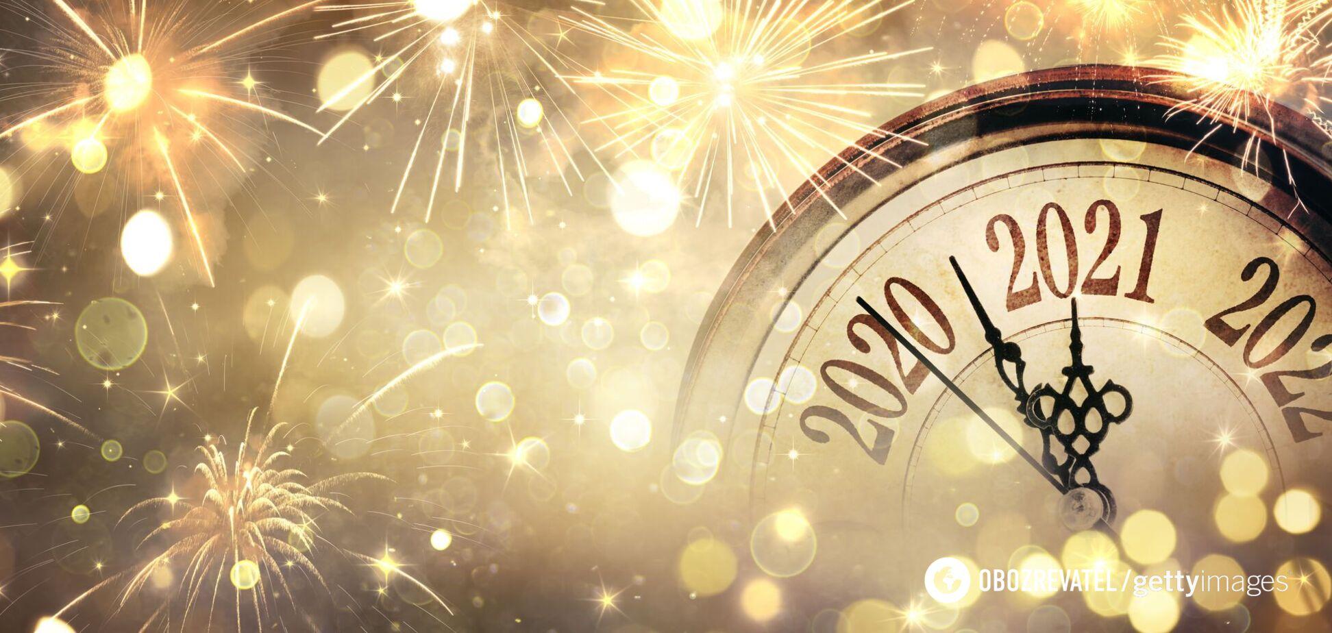 Мысли, которые позволят почувствовать себя счастливым в Новом году