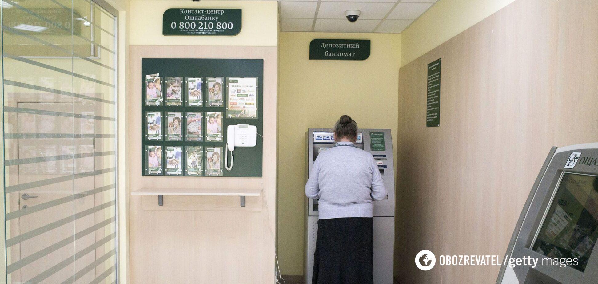 НБУ напророкував історичний обвал кредитних ставок у 2021 році