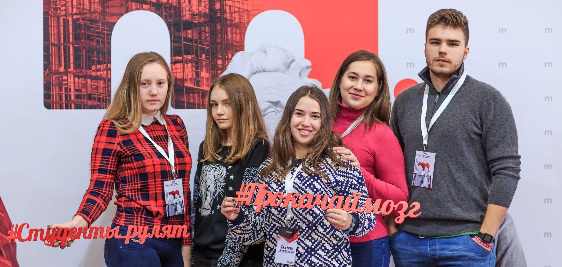 'Метінвест' оголосив про старт студентського чемпіонату