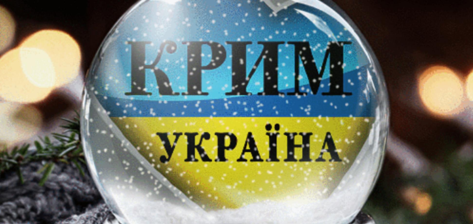 Новости Крымнаша. С Днем рождения, Степан Андреевич Бандера!
