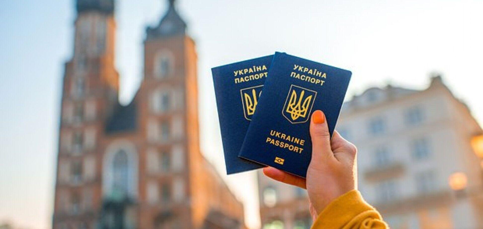Платный въезд украинцев в ЕС без визы отложили до 2022 года