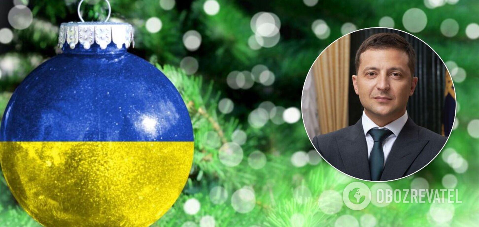 Зеленський привітав українців з Новим роком