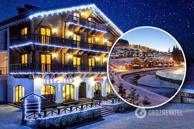 Курорти Карпат відкривають гірськолижний сезон: де і за скільки пропонують відпочити українцям