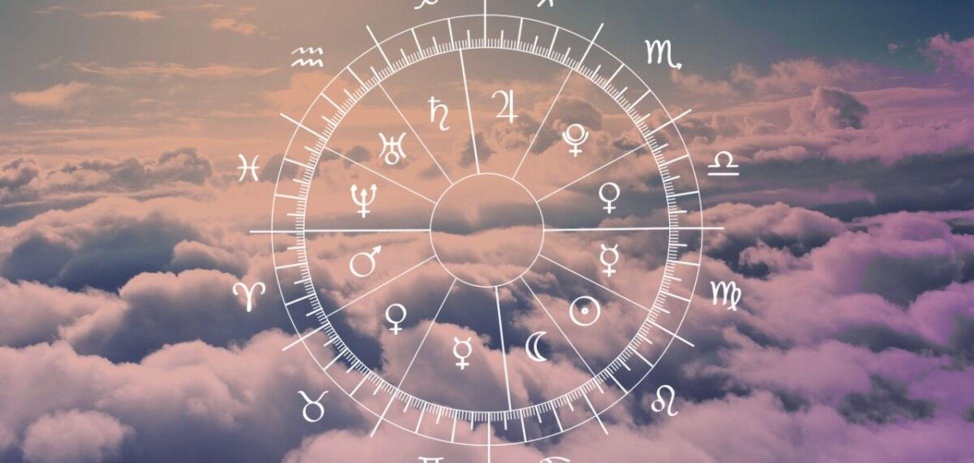 Гороскоп на 4 березня для всіх знаків