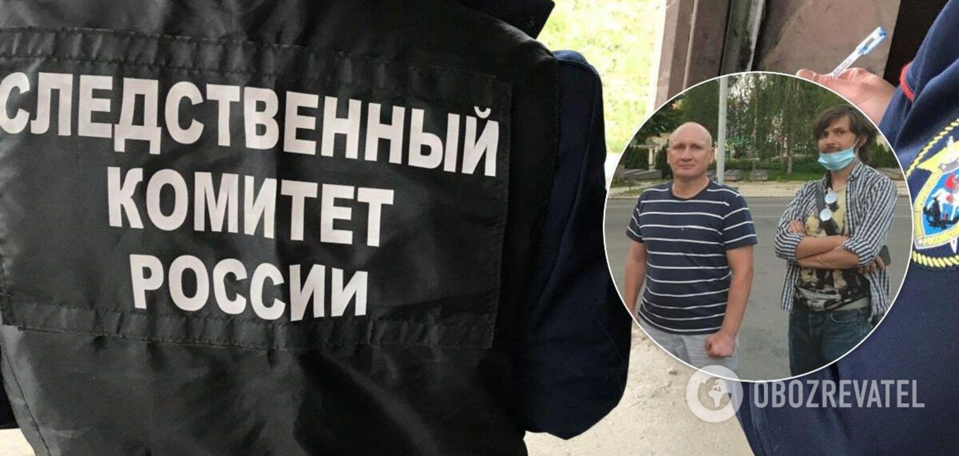 У Росії звинуватили в тероризмі комбата 'ОУН' і главу 'Чорного комітету'